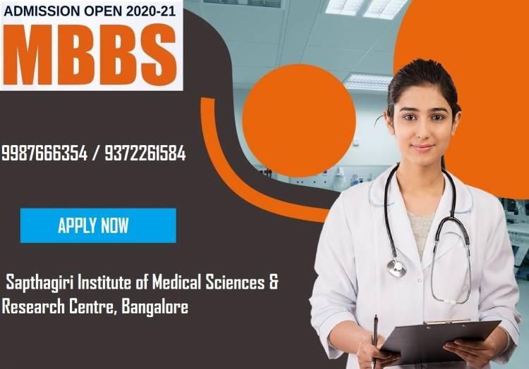 9372261584@Sapthagiri Institute of Medical Sciences Bangalore MD MS Admission