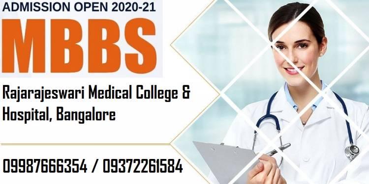 9372261584@Rajarajeswari Medical College & Hospital Bangalore MD MS Admission