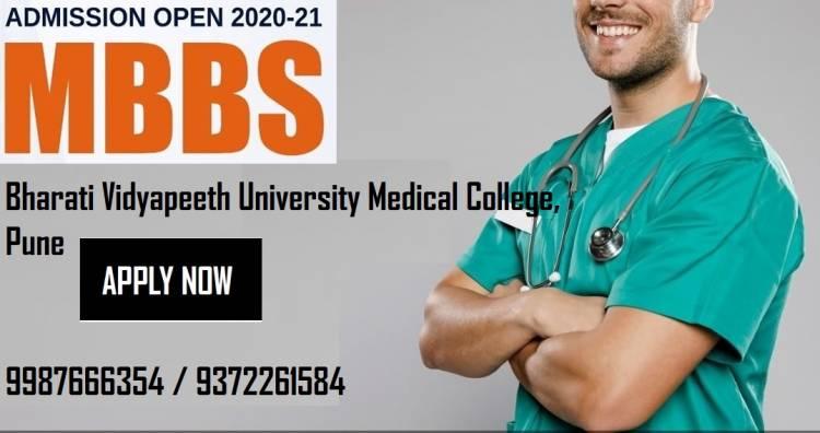 9372261584@Bharati Vidyapeeth Medical College & Hospital Pune MD MS Admission