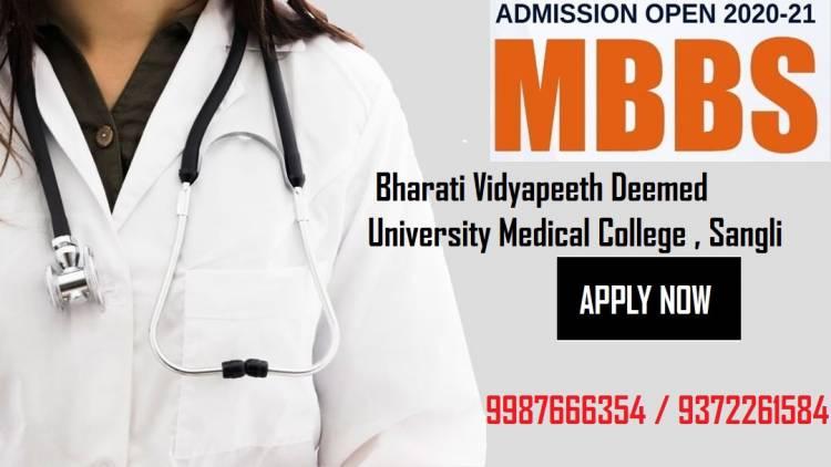 9372261584@Bharati Vidyapeeth Medical College & Hospital Sangli MD MS Admission