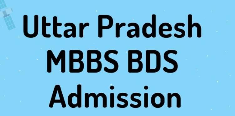 9372261584@MBBS/BDS Admission In Uttar Pradesh 2021